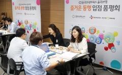 """올리브영, 중소기업 품평회 개최…""""동반 성장 의미"""""""