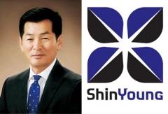 신영, 신사업 '밸류애드' 추진…사업다각화