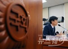김이수·김상조 연이어 청문보고서 채택 불발