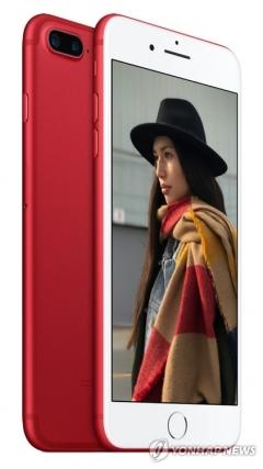 애플, 세계 스마트폰 영업이익 83% 차지…삼성은 13%