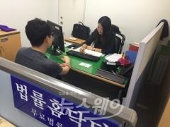 광주광역시 서구, '법률홈닥터' 관내 취약계층 주민들에 큰 호응