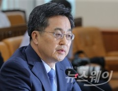 김동연, 사람중심-공정경제-혁신성장에 방점