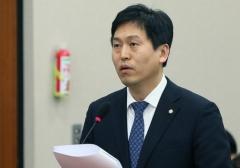 손금주의원, '한전공대' 설립 위한 '한전법' 개정안 발의