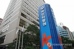 증권사 연루 소송 400건 육박···유안타증권 최다 불명예