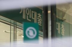 4대 시중은행 1Q 이자이익 5조4천억… KB국민은행 1위