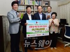 광주광역시 서구, 친환경 책상에서 나만의 꿈을 키우세요!