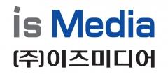 이즈미디어, 증권신고서 제출…코스닥 상장 목표