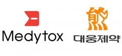 [제약주 주가 꼬집기③]메디톡스·대웅제약의 '보톡스 전쟁'