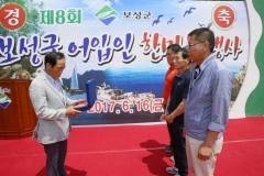 보성군, '제8회 보성군 어업인 한마음대회' 성료