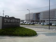 고위공무원 절반이 강남 집주인