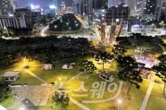 광주광역시, 시청사 잔디광장 '여름 가족문화캠프' 운영