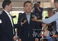 '여직원 성추행' 호식이치킨 전 회장, 2심도 징역형 집행유예