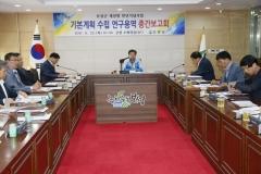 '보성군 재정명 천년 기념사업'용역 보고회 개최