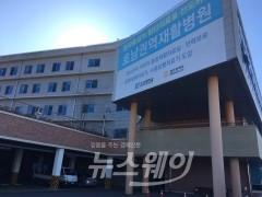 호남권역재활병원, 전국 6개 재활병원 중 최초 흑자 달성!