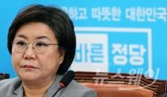 """바른정당 """"文 정부, 부동산 정책 신중히 접근하라"""""""