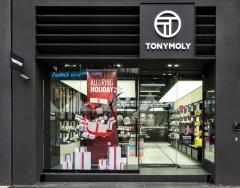 '중국' 시장 추락에 '중동' 바라보는 화장품 업계