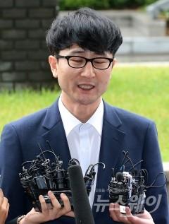 검찰, '제보조작' 이준서 전 최고위원 구속영장 청구