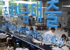 가계도 기업도 줄줄이 은행으로…3월 부채 증가 폭 대폭 확대
