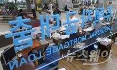 '대출금리 조작' 은행, 정말 세 곳뿐?…가시지 않는 의혹