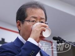 文, 5당 영수회담 '협치' 기대…한국당 유일 거절