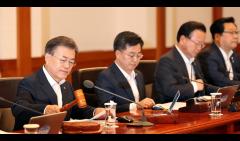 """""""경제 패러다임 전면 대전환 선언"""""""