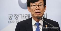 """김상조 """"과거 공정위 잘못 사과할 자리 마련할 것"""""""