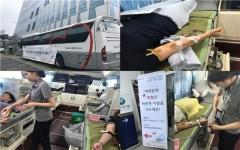 한국문화예술위원회, 사랑의 헌혈 캠페인 전개