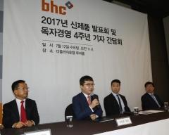 bhc, 3년 연속 두자릿수 성장…남은 숙제는?