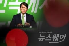 安 향한 반대 여론 심해…정치인생 위기 봉착
