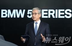 """김효준 BMW 코리아 회장, 대국민 사과…""""문제해결 최우선""""(종합)"""