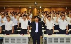 NH농협은행 여신심사부문, '윤리경영 실천' 다짐