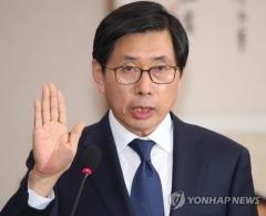 """박상기, 검찰개혁 자신감…""""공수처·수사권 독립 약속"""""""