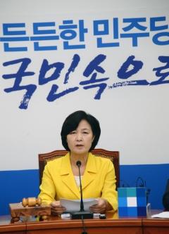글로벌 감세 경쟁 속 한국만 역행