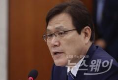최종구 금융위원장 취임에 뒤에서 웃는 증권사
