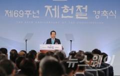 30년 지난 헌법, '개헌' 목소리 본격 불붙나