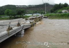 충북 청주, 폭우 피해 속출…현재 3명 사망·3명 실종