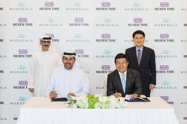 넥센타이어, UAE 국부펀드와 투자유치 MOU 체결