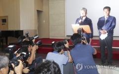 자유한국당, 물난리에 해외연수 나간 충북 도의원 3명 제명