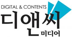 디앤씨미디어, 공모가 2만원 확정···희망밴드 최상단