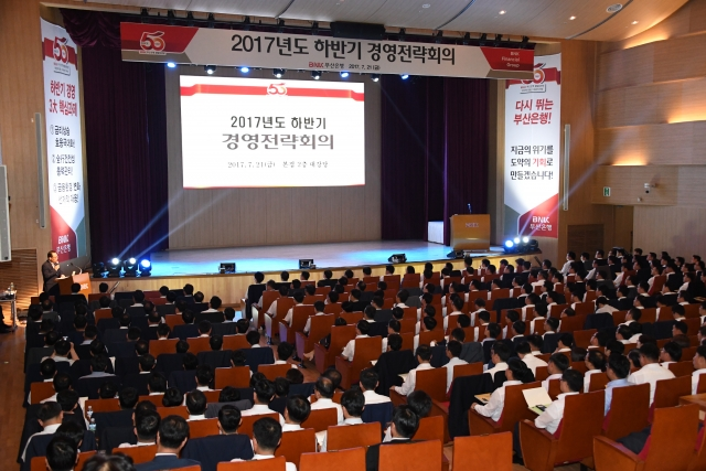 BNK금융, 김지완 회장 경영철학 맞춰 조직개편 단행