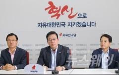 """자유한국당, 文 정부 세제개편안에 반발…""""즉흥적인 정책"""""""