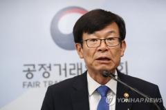 """김상조 """"이재용 측 변론 문제 많아…국민 상식에 반해"""""""