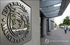IMF, 올해 한국 경제성장률 3.1% 전망…0.2%p 상향 조정