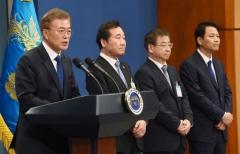 '외교·사드·경제' 산적한 과제 남아