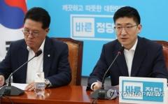 바른정당,  '준비 부족' 혹평