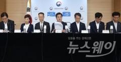 """김동연 """"내년 예산, SOC 등 11조원 이상 세출 구조조정"""""""