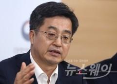"""김동연 """"증세, 28일쯤 설명 가능할 것"""""""