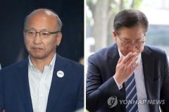문형표·홍완선 항소심 공판 개최…삼성물산 합병 관련 혐의 부인