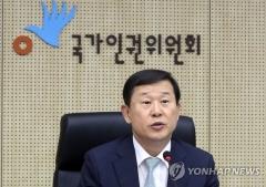 """인권위 """"한국·일본 정부, 위안부 피해자 인권보호 위한 조치 할 것"""""""