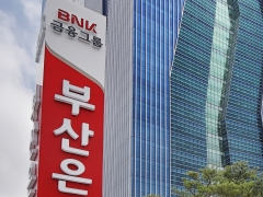 부산은행, KT모바일 후후앱과 연계 대출사기 예방 성과